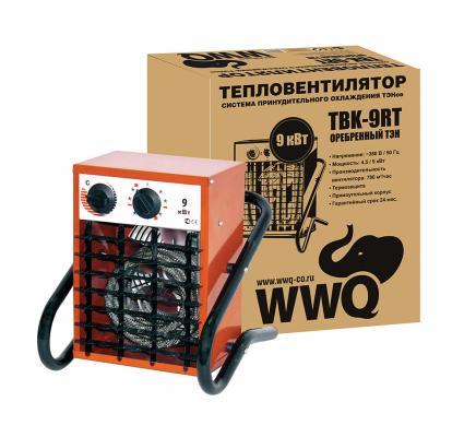 Тепловая пушка WWQ TBK-9RT 9000 Вт термостат ручка для переноски чёрный оранжевый