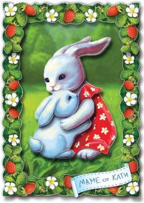 Набор для тв-ва Объемная картинка Зайчиха и зайчонок