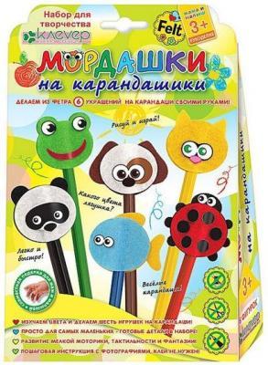 Набор для творчества Клеvер Фигурки из фетра Мордашки на карандашики от 3 лет АФ 48-801 цена