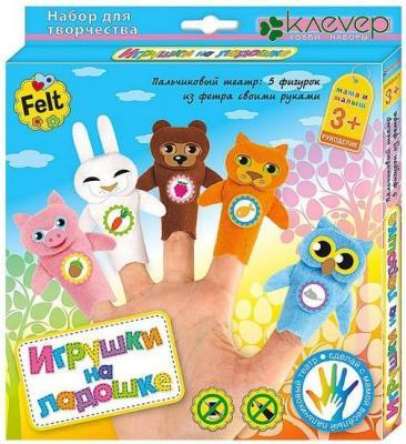 Набор для тв-ва Фигурки из фетра Игрушки на ладошке (пальчиковый кукол.театр) набор для тв ва раскраска по номерам золушка