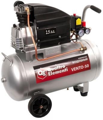 Компрессор Quattro Elementi VENTO-50 1,85кВт цена