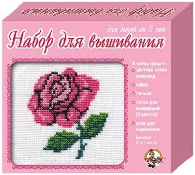 Набор для вышивания.Роза