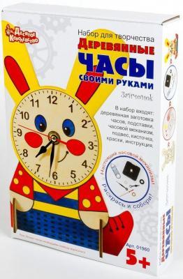 Набор для творчества Десятое королевство Деревянные часы с красками Зайчонок от 5 лет 01960