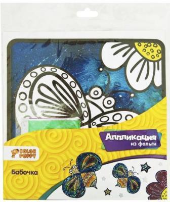 Набор для аппликаций Color Puppy Бабочка от 3 лет 95343 набор для аппликаций color puppy рыбка от 3 лет 95340
