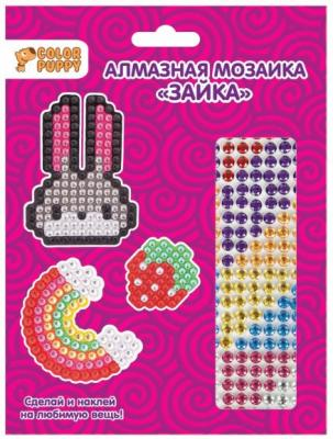 Алмазная мозаика-стикер Зайка, 3шт.