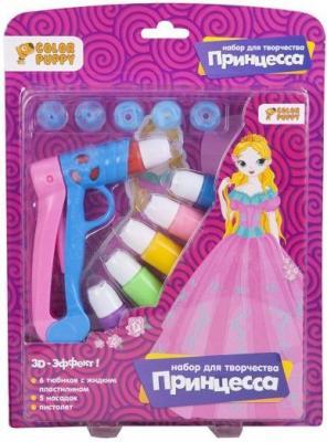 Набор для творчества Color Puppy Принцесса от 3 лет 95334 набор для творчества color puppy жидкий пластилин от 3 лет 95331