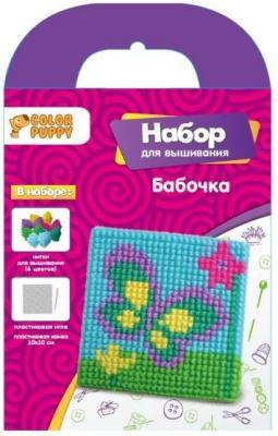 Набор для вышивания Color Puppy Бабочка от 3 лет 95383 color kit набор для вышивания бисером color kit бабочка 30х30 см