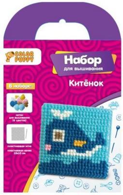 Набор для вышивания Color Puppy Китенок от 3 лет 95384 набор для вышивания сотвори сама бантик от 7 лет