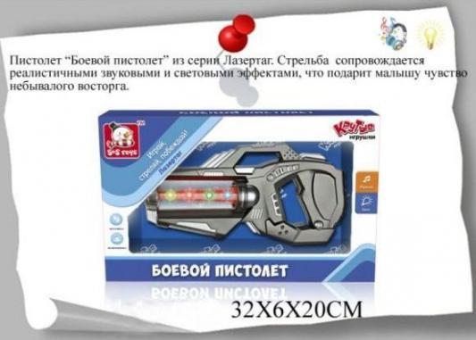 Бластер Наша Игрушка Бластер Космический черный 100597188