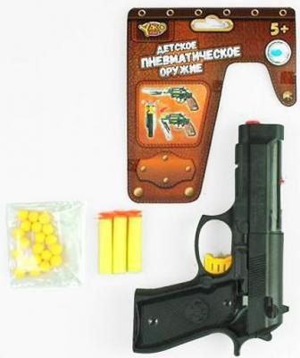 Пистолет Наша Игрушка Пистолет черный M7317