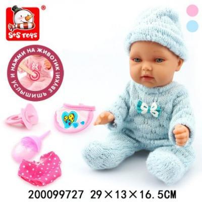 Купить Кукла Наша Игрушка Анечка 28 см со звуком 200099727, пластик, текстиль, Классические куклы и пупсы