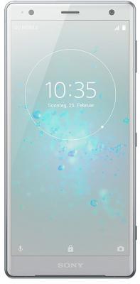 Смартфон SONY Xperia XZ2 Dual 64 Гб серебристый H8266
