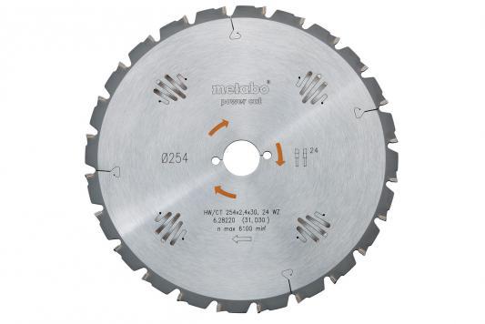 Пильный диск Metabo254x2.4х30мм HM 24WZ 5neg 628220000 пильный диск metabo305x30 hm 56wz5отр д торцовок 628064000