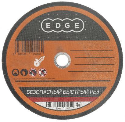Диск отрезной EDGE by PATRIOT 125*1,6*22,23 по металлу