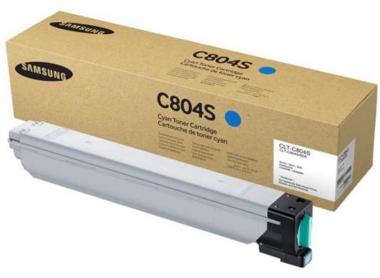 Картридж Samsung SS547A CLT-C804S для SL-X3280NR голубой