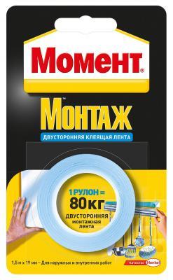 Клеящая монтажная двусторонняя лента HENKEL МОМЕНТ (1,5м) 80кг 1772719 цены