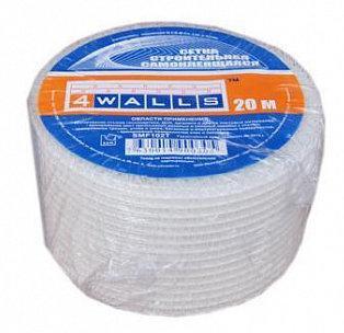 Серпянка РОССИЯ 010602-050-020 белый стеклоткань стеклоткань