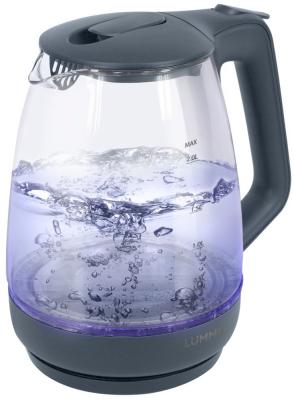 Чайник Lumme LU-140 2200 Вт серый жемчуг 2 л пластик/стекло