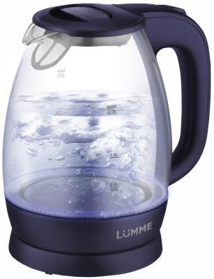 Чайник Lumme LU-136 2200 Вт темный топаз 2 л пластик/стекло чайник lumme lu 140 темный топаз 2200 вт 2 л стекло