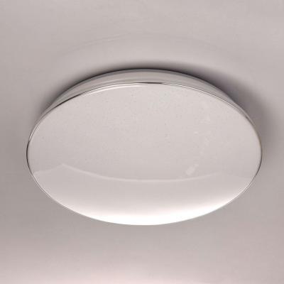 Потолочный светодиодный светильник MW-Light Ривз 674014701 цена 2017