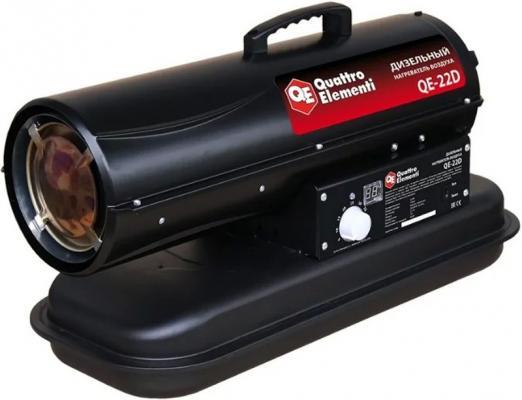 Тепловая пушка Quattro Elementi QE- 22D 22000 Вт чёрный нагреватель воздуха газовый quattro elementi qe 10g 911 536