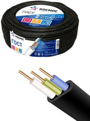 Кабель силовой ВВГ-Пнг (А) КОСМОС 3x2.5 мм плоский 20м черный ГОСТ dhl ems 50 pcs cable 6inch fakra smb g 7031 female to miniuhf male rg174 pigtail jumper cable with one year warranty a2