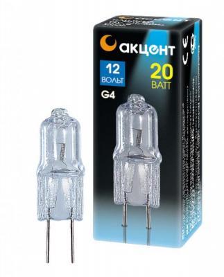 Лампа галогенная АКЦЕНТ JC 12В 20W G4 капсульная прозрачная лампа галогенная капсульная космос jc 12в 10вт g4