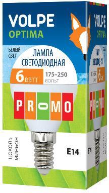 Лампа светодиодная VOLPE LED-G45-6W/NW/E14/FR/O 6Вт Е14 G45 лампа светодиодная ul 00001067 e27 6w 4000k свеча матовая led c37 6w nw e27 fr o