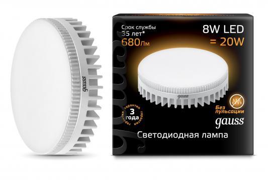 Лампа светодиодная GAUSS LD108008108 LED GX53 8W 2700K салонная лампа gl8 05 06 07 08 09 led