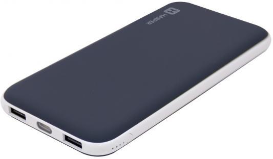 все цены на Внешний аккумулятор Power Bank 10000 мАч Harper PB-10002 черно-белый
