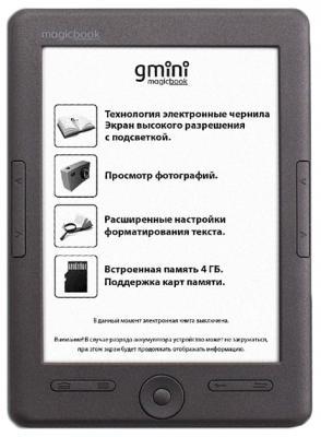 Электронная книга Gmini MagicBook W6LHD 6 E-Ink Pearl 4Gb + чехол электронная книга digma r659w 6 e ink pearl 4gb белый