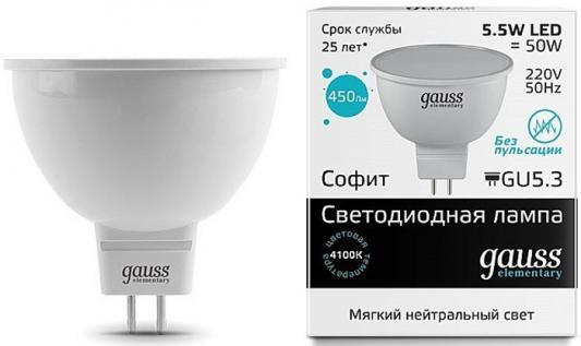 Лампа GAUSS LED Elementary 13526 MR16 GU5.3 5.5W 4100К 1/10/100 салонная лампа gl8 05 06 07 08 09 led
