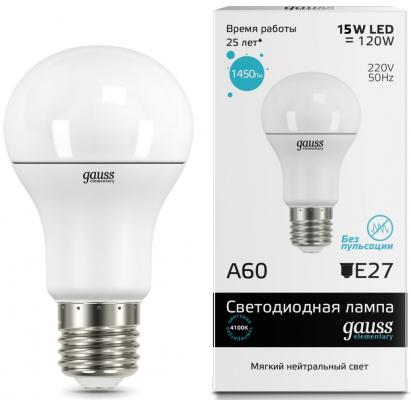 Лампа светодиодная груша Gauss LED Elementary 23225 E27 15W 4100K gauss лампа gauss elementary led a60 15w e27 4100k 1 10 40