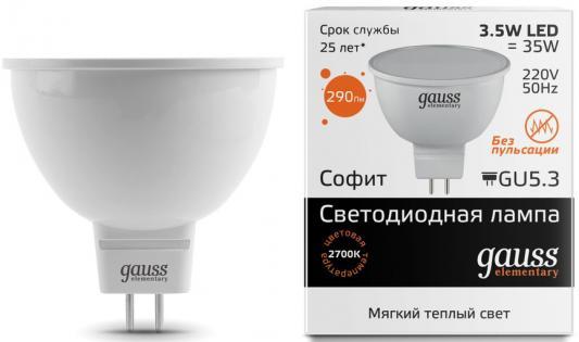 Лампа GAUSS LED Elementary 13514 MR16 GU5.3 3.5W 2700K 1/10/100 цена