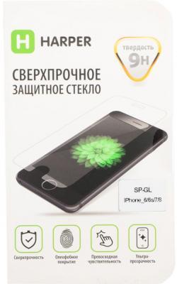 Защитное стекло прозрачная Harper H00001824 для iPhone 6 iPhone 6S iPhone 7 iPhone 8