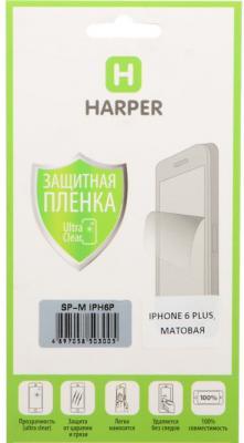 Защитная плёнка матовая Harper SP-M для iPhone 6 Plus H00000016 защитная плёнка глянцевая harper sp s iph6p для iphone 6 plus