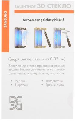 Закаленное стекло 3D DF sColor-26 с цветной рамкой для Samsung Galaxy Note 8 черный закаленное стекло с цветной рамкой для samsung galaxy j2 prime grand prime 2016 df scolor 11 black