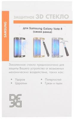 Закаленное стекло 3D DF sColor-26 с цветной рамкой для Samsung Galaxy Note 8 синий закаленное стекло с цветной рамкой для samsung galaxy j2 prime grand prime 2016 df scolor 11 black