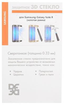 Закаленное стекло 3D DF sColor-26 с цветной рамкой для Samsung Galaxy Note 8 золотистый защитное стекло для экрана df scolor 16 для samsung galaxy a5 2017 1 шт белый [df scolor 16 white ]