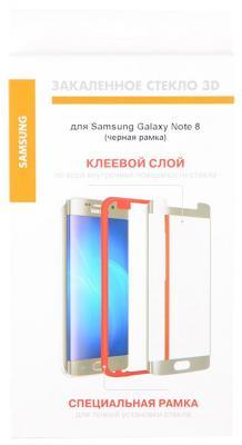 Закаленное стекло 3D DF sColor-29 с цветной рамкой для Samsung Galaxy Note 8 черный закаленное стекло с цветной рамкой для samsung galaxy j2 prime grand prime 2016 df scolor 11 black