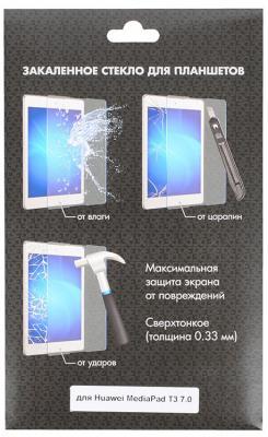 Закаленное стекло DF hwSteel-37 для Huawei MediaPad T3 7.0