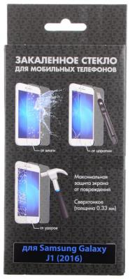 Закаленное стекло DF sSteel-49 для Samsung Galaxy J1 2016 dekker для samsung galaxy j1 2016 white