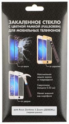 Закаленное стекло DF aColor-08 с цветной рамкой для Asus Zenfone 3 Zoom ZE553KL черный удлинитель zoom ecm 3