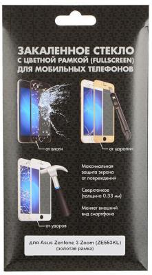 Закаленное стекло DF aColor-08 с цветной рамкой для Asus Zenfone 3 Zoom ZE553KL золотистый удлинитель zoom ecm 3