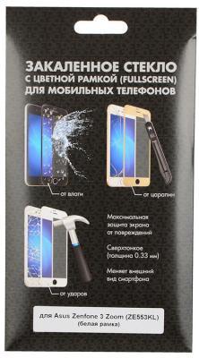 Закаленное стекло DF aColor-08 с цветной рамкой для Asus Zenfone 3 Zoom ZE553KL белый удлинитель zoom ecm 3