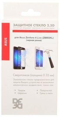 Закаленное стекло DF aColor-10 с цветной рамкой для Asus Zenfone 4 Live ZB553KL черный аксессуар закаленное стекло asus zenfone 4 live zb553kl df full screen acolor 10 black