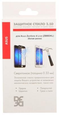 Закаленное стекло DF aColor-10 с цветной рамкой для Asus Zenfone 4 Live ZB553KL белый аксессуар закаленное стекло asus zenfone 4 live zb553kl df full screen acolor 10 black