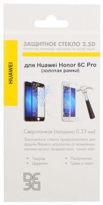 Закаленное стекло DF hwColor-22 с цветной рамкой для Huawei Honor 6C Pro золотистый аксессуар закаленное стекло для huawei honor 6c pro df full screen hwcolor 22 black