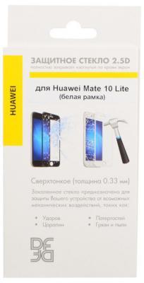 Закаленное стекло DF hwColor-23 с цветной рамкой для Huawei Mate 10 Lite белый