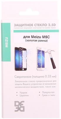 Закаленное стекло DF mzColor-14 с цветной рамкой для Meizu M5C золотистый цена и фото